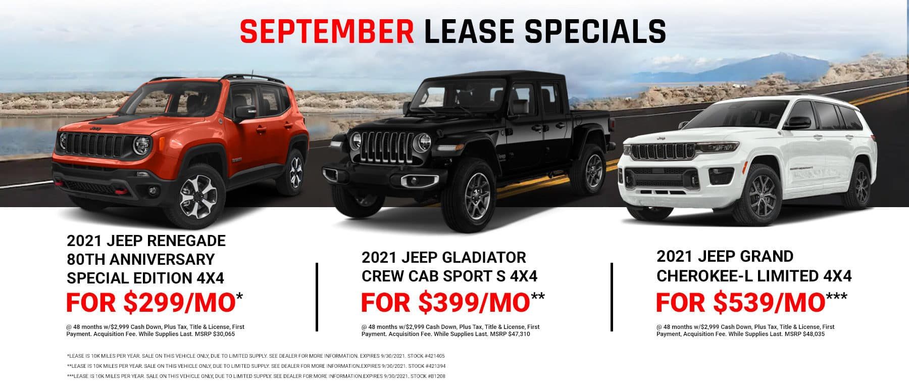 September Lease Specials