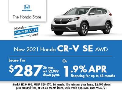 2021 Honda CR-V AWD